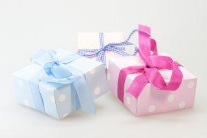 gift 548296 1920 300x200 - Chicamoms viert: 1 jarig bestaan + winactie!